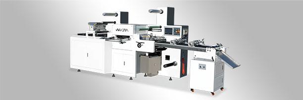 WJMQ350/450 Sticker And Cardboard Dual Purpose Die-cutting Machine