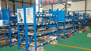 Accessories warehouse