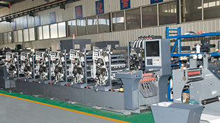 Semi-manufactured Label machine