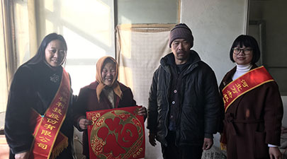 In the 2018 Spring Festival, condolences to the poor households under the leadership of president Wan