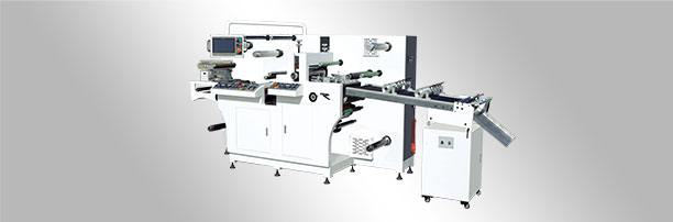 WJJM-350A Intermittent Rotary Label Die-Cutting Machine