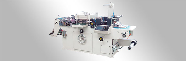 WJMQ-350A Automatic Label Die-cutting Machine