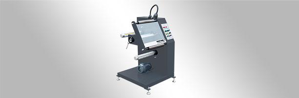 WJJB-350 Label-Detecting Machine