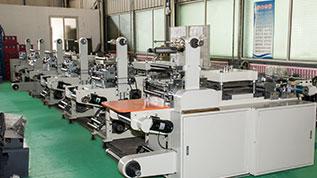Subsidiary equipments